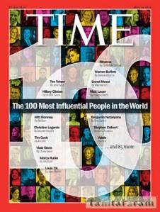 Time топ влиятельных людей