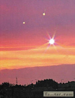 Загадочные шары НЛО