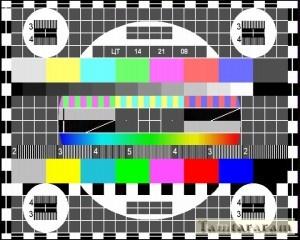 Настроичная таблица телевизора