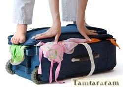 Без багажа в отпуск